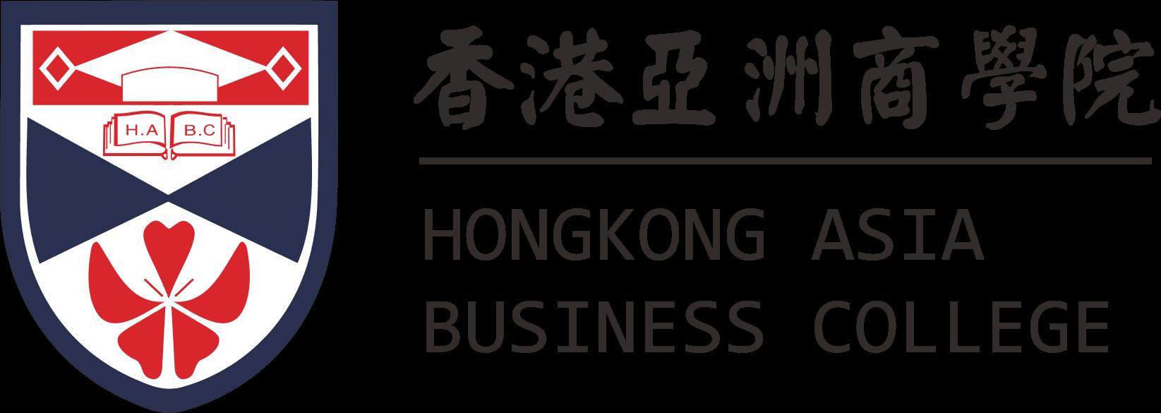 亞商學院MBA培訓