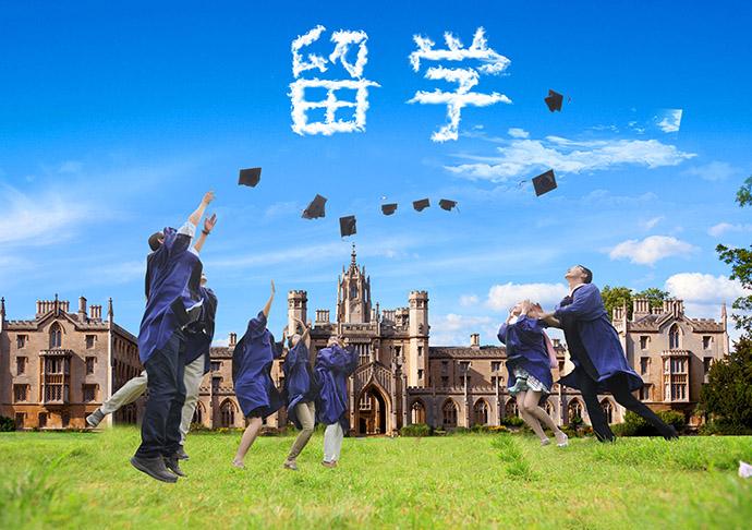上海新通留学课程