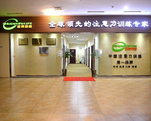 上海沙盘训练中心