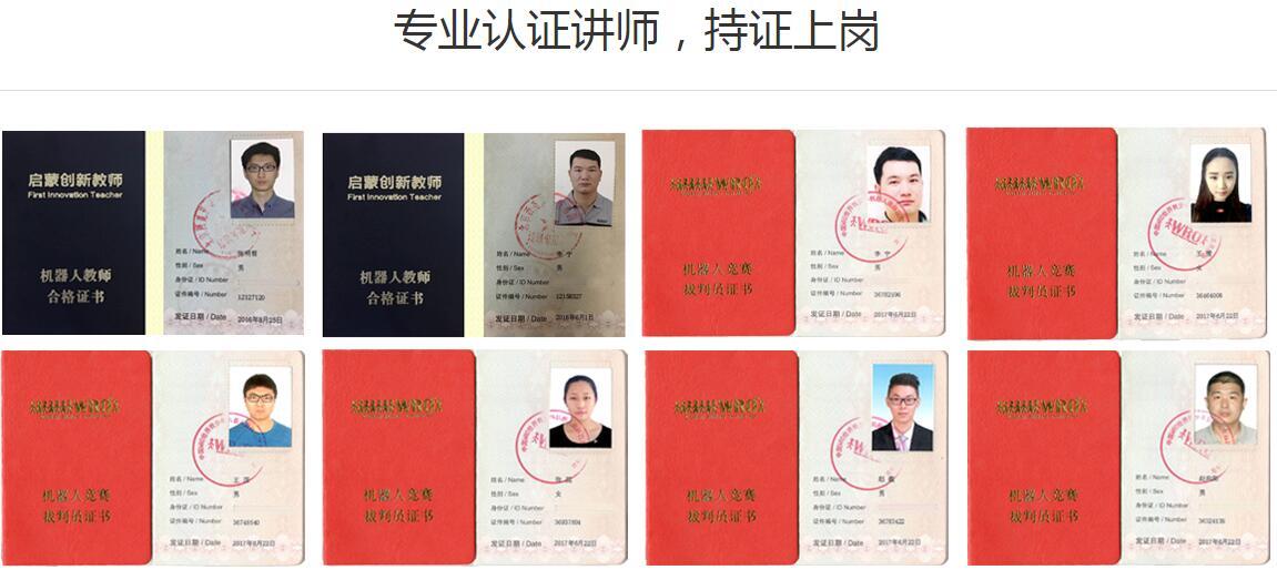 廣州有哪些少兒python編程培訓機構