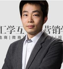 淘大讲师:姜云宝