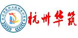 杭州华筑消防培训学校