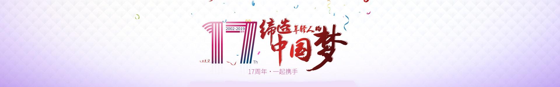 广州达内IT培训学校