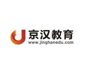 武汉京汉教育