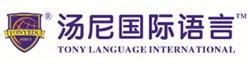 广州小语种培训学校