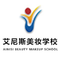 南京艾尼斯彩妆培训学校