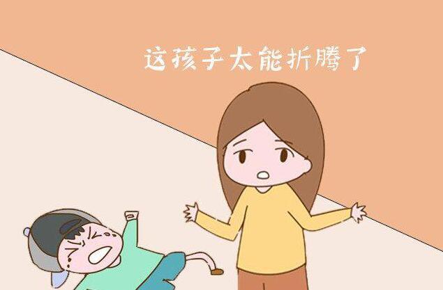 重庆儿童行为纠正训练培训班