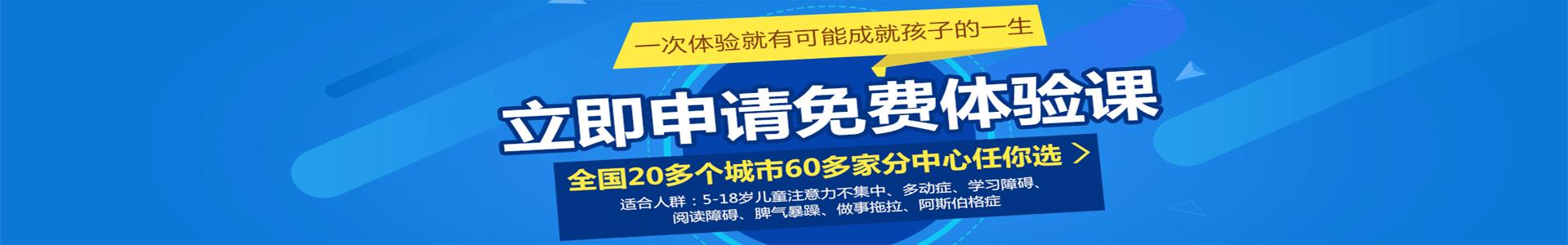竞思教育-武汉校区