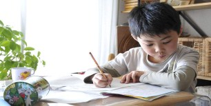 青少年学习能力训练-习题巩固