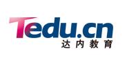 哈尔滨达内IT培训学校