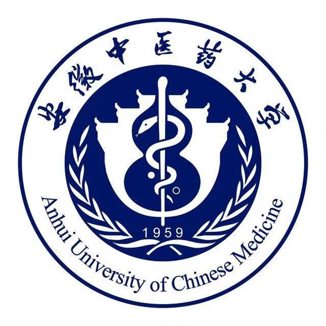 安徽中醫學院