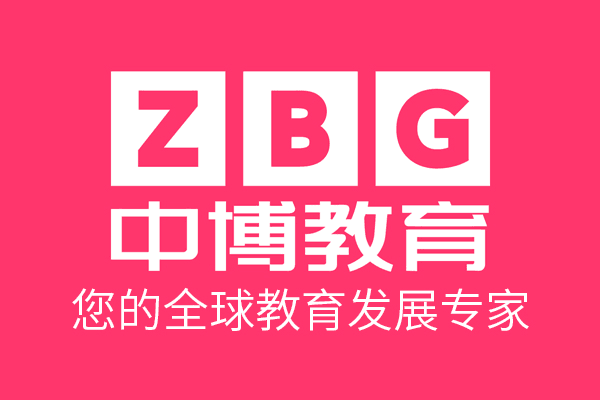 南昌中博财经教育