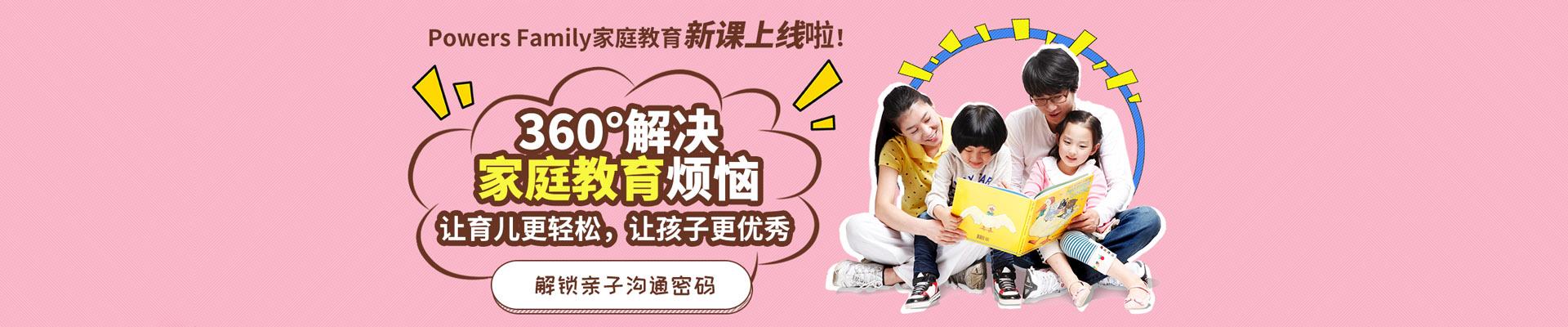重庆博沃思记忆力训练学校