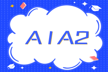 A1A2課程