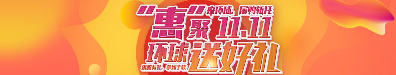 天津环球雅思外语培训学校