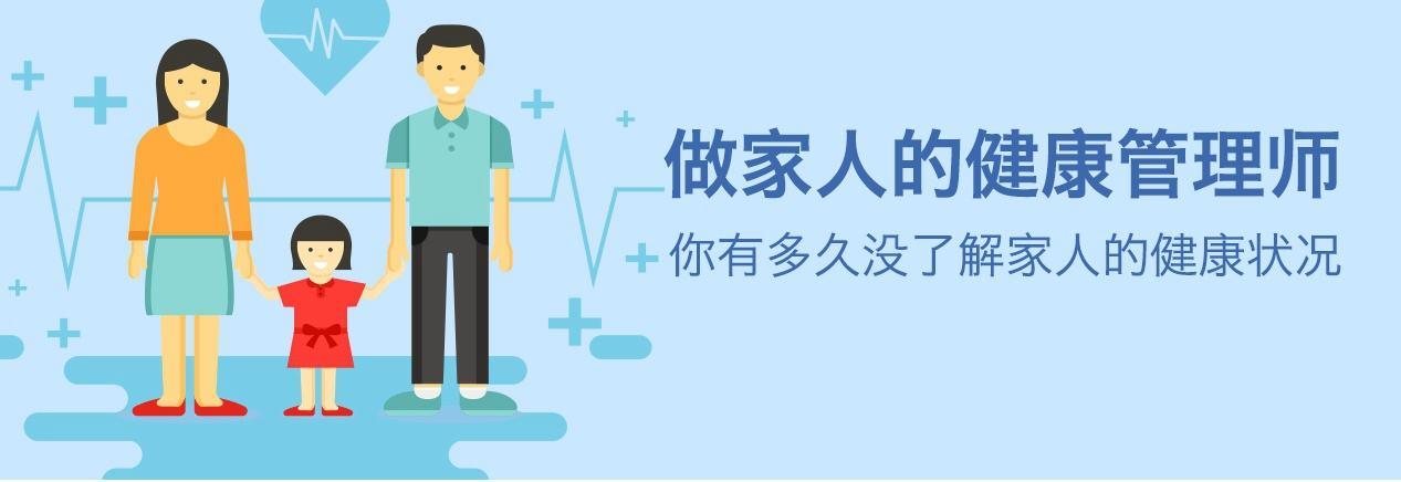 盘锦优路健康管理师培训班