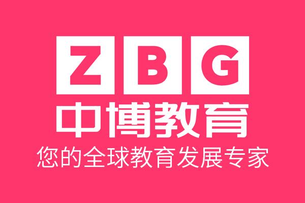 杭州中博财经培训机构