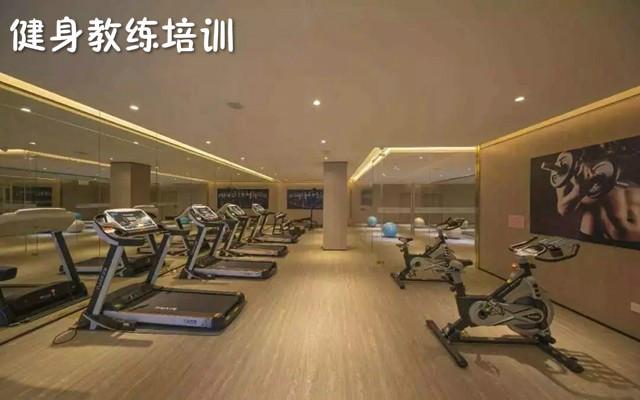 武漢有沒有專業健身教練培訓學校