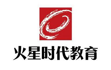 上海火星时代设计培训学院