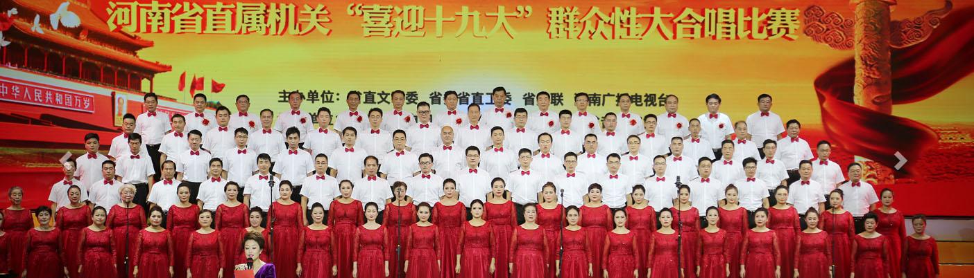 河南省工业和信息化技工学校师资力量