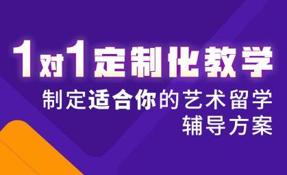 郑州环球艺盟国际艺术教育
