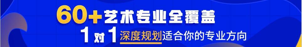 郑州国际艺术教育
