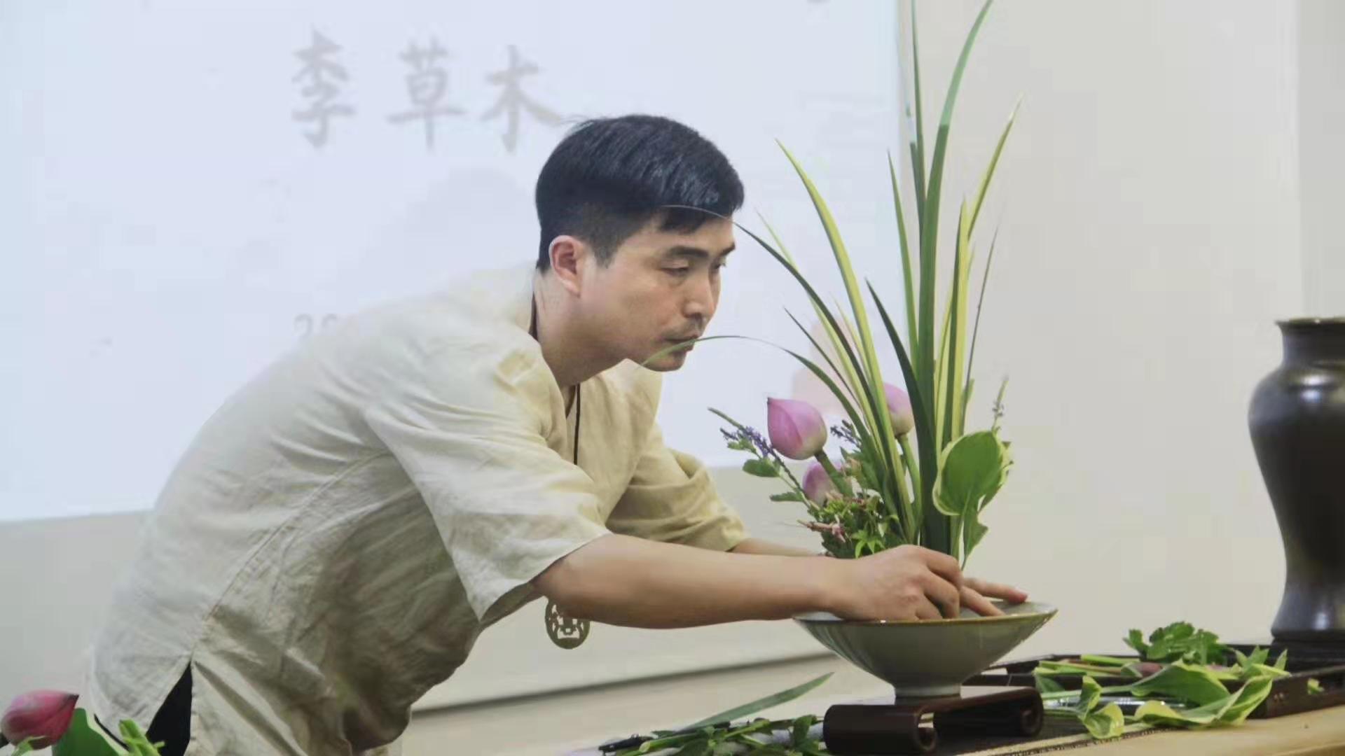 中国花道-入门课程