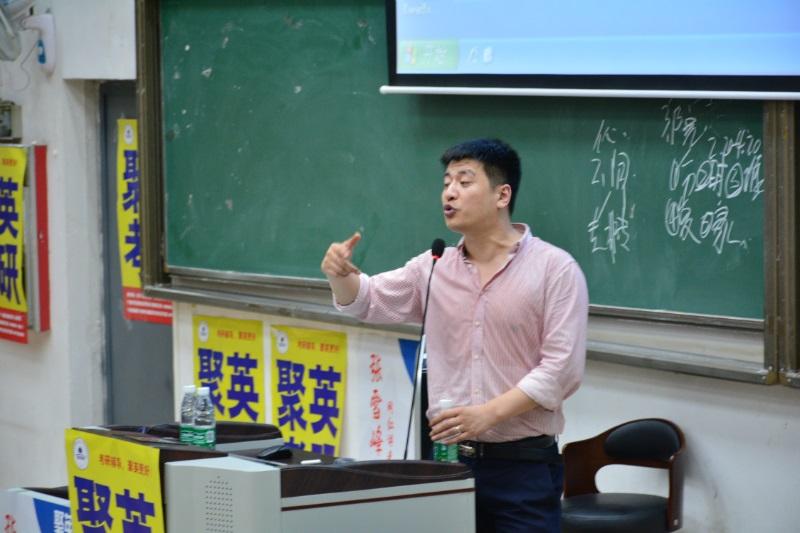 廣州考研培訓機構有哪些