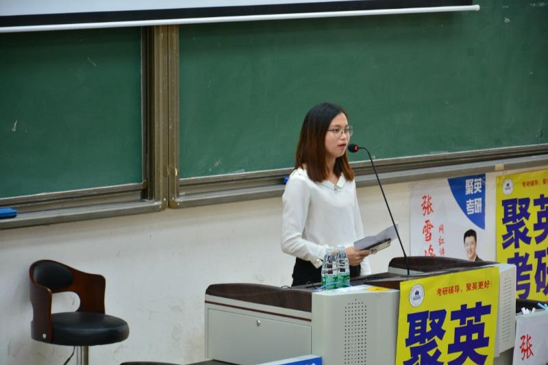 廣州考研培訓機構