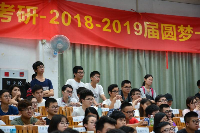 廣州聚英聚創考研培訓機構