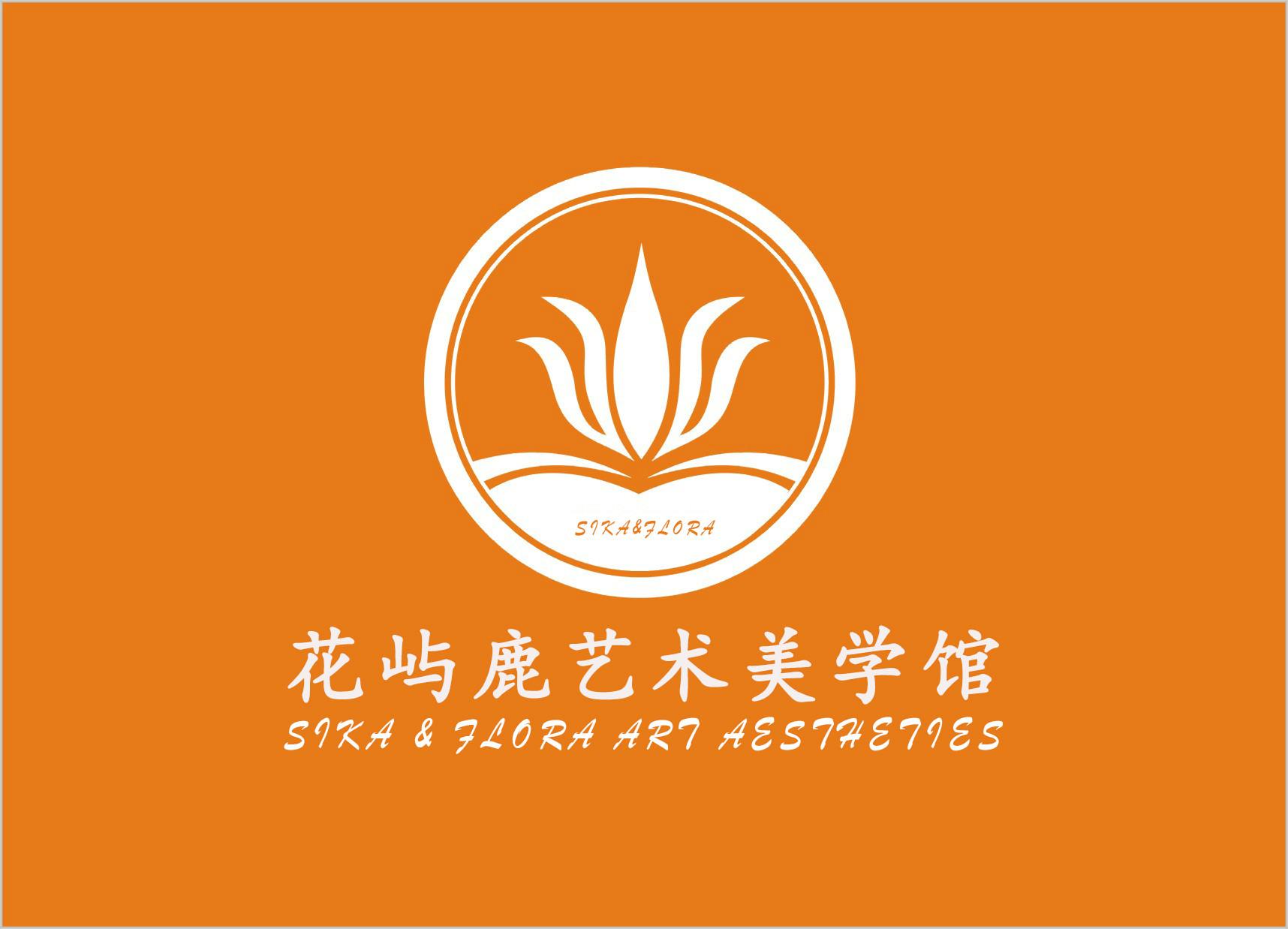 武漢花嶼鹿文化傳播有限公司