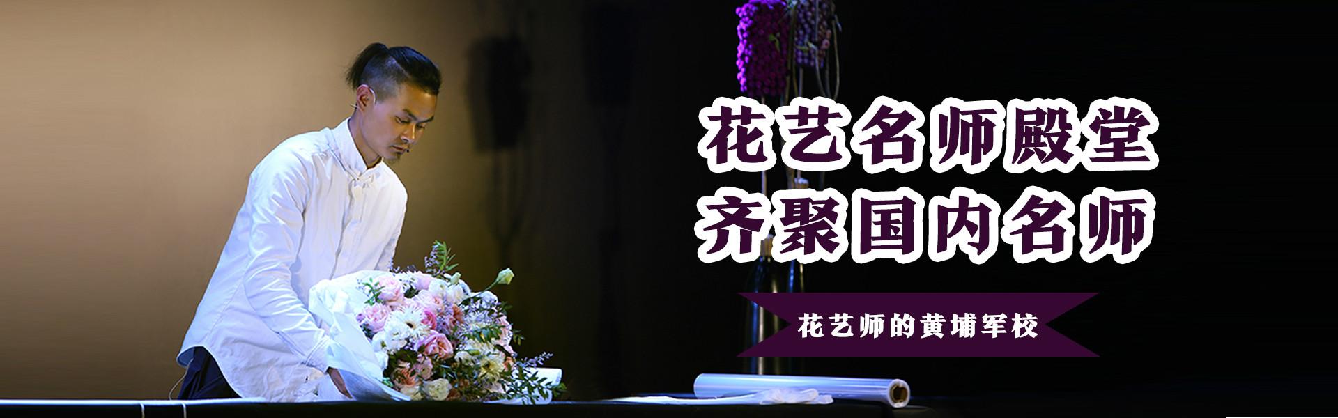 武汉花屿鹿文化传播有限公司