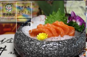 日本料理培训