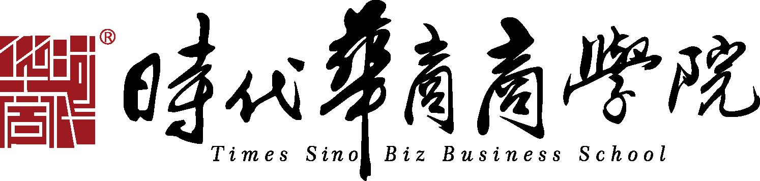 廣州時代華商商學院