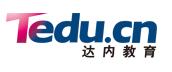 郑州达内IT教育