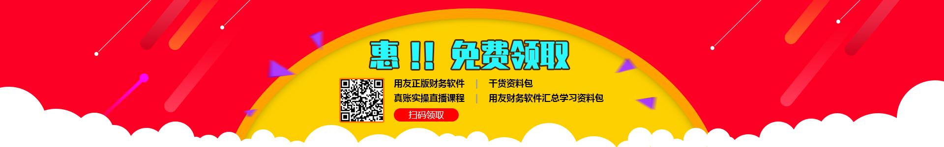 广州会计培训班