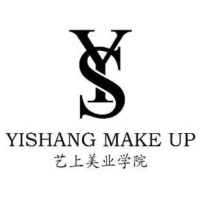 杭州艺上美容美发职业培训学校