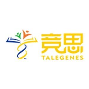 北京竞思儿童教育学校