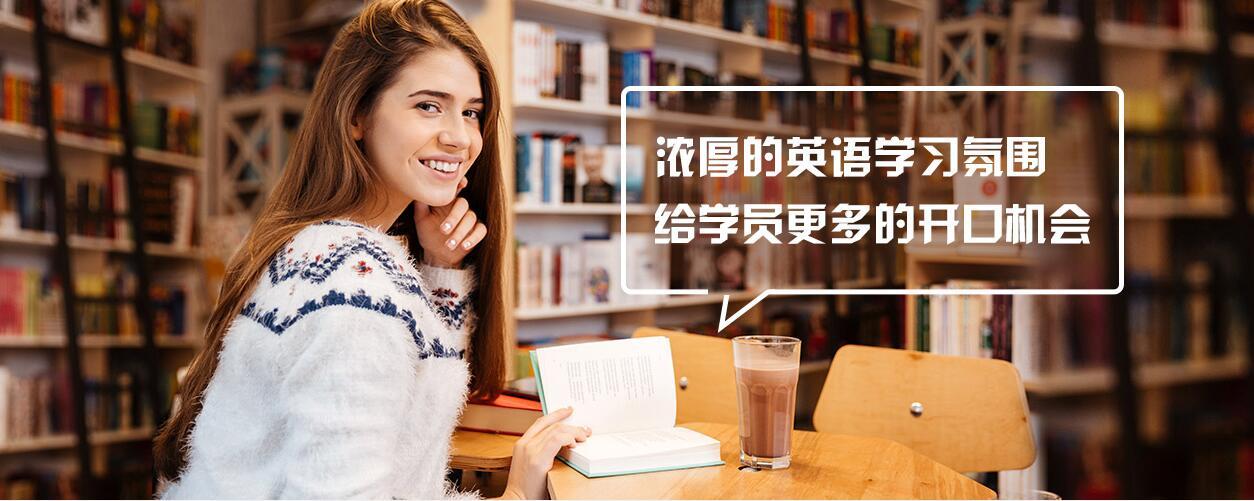 苏州吴江英语口语培训机构地址在哪里