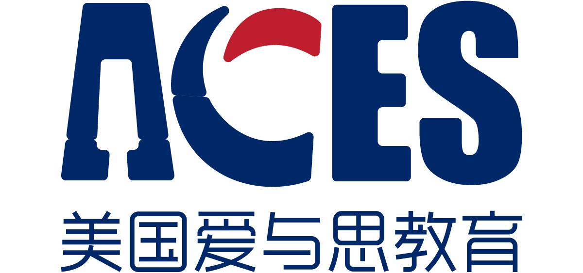 上海爱与思美国留学服务