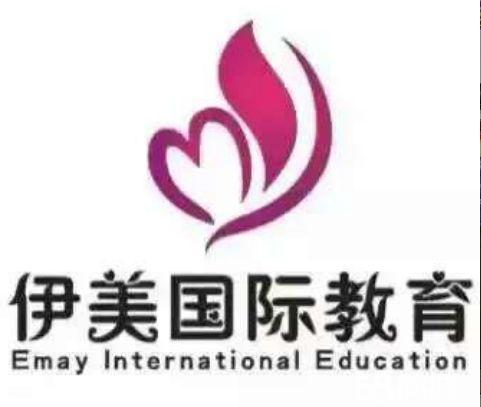 上海伊美國際微整形學校