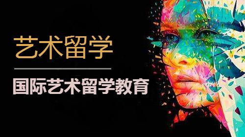 深圳藝術留學作品集輔導機構