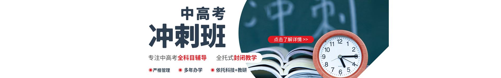 徐州秦學教育
