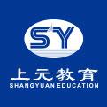 上海浦东上元会计教育