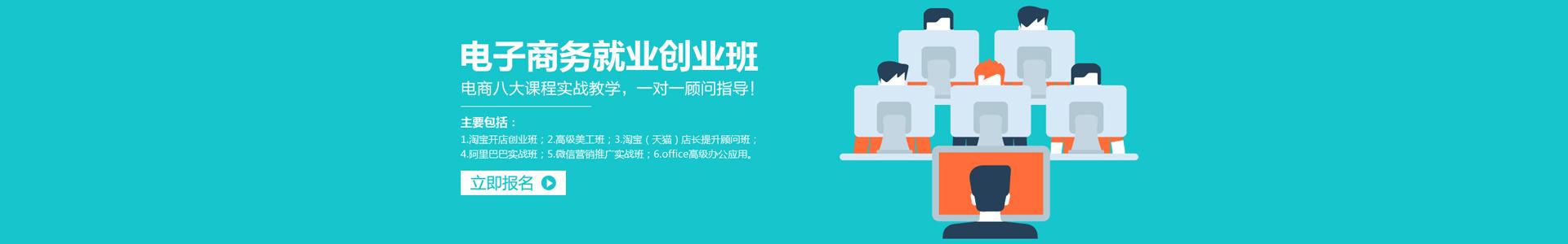 惠州汇学电商教育