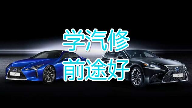 南宁汽车发动机维修培训班