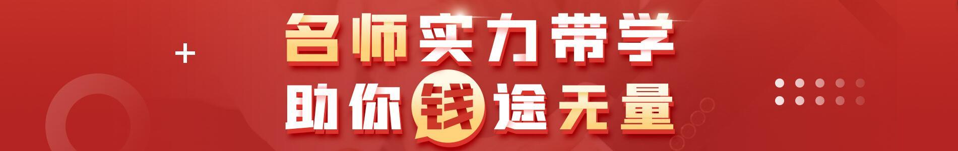 滨州学天教育