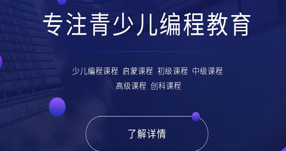 惠州神童密码人工智能机器人