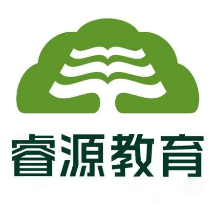郑州睿源教育培训学校