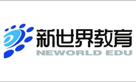 上海新世界法语学校